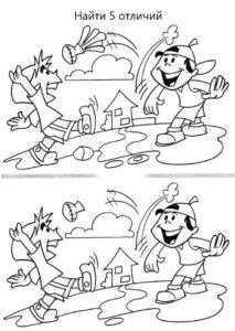 найти отличия - распечатать задания для детей бесплатно