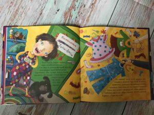 книги для детей 3 лет про тосю-босю