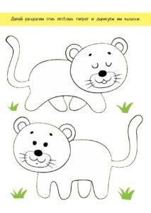 Задания для развития творческого мышления ребенка