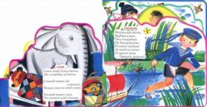 книга Агнии Барто для ребенка 1 год