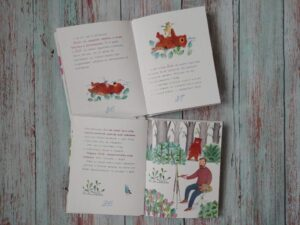 Приключения медвежонка Бобы - развороты с иллюстрациями