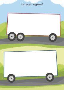 Чем занять ребенка в дороге: распечатать занимашки