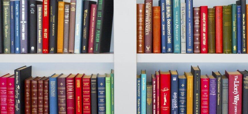 что почитать - топ-50 самых популярных книг