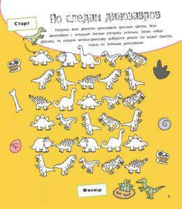 детское судоку и другие веселые головоломки