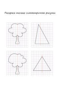распечатать задания по математике для детей
