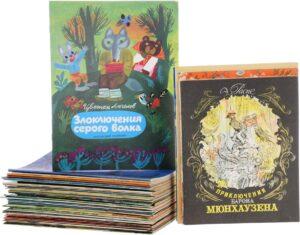 Настоящая сокровищница: где скачать советские детские книги