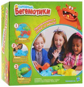 Популярная настольная игра для детей Голодные бегемотики
