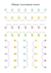 графомоторика для детей дошкольного возраста