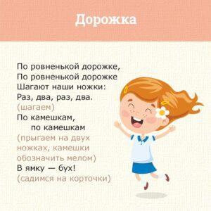 Картотека игр для детей дошкольного возраста