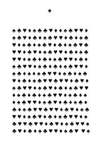 Искалки для детей распечатать бесплатно