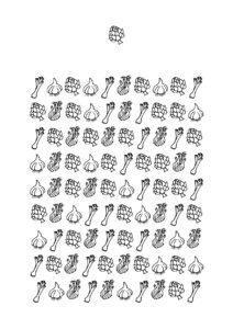 распечатать задания искалки для детей бесплатно