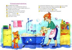 Лучшая книга для ребенка 2 лет