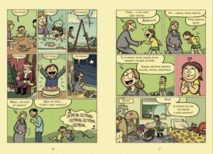 Книги о братьях и сестрах - подборка для детей школьного возраста