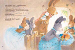 Книги о братьях и сестрах - подборка для малышей