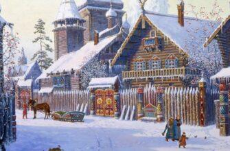 Книги об истории России для детей