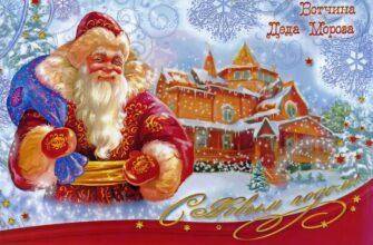 Книги про Деда Мороза - подборка