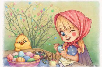 книги про Пасху для детей: подборка