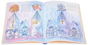 Кубарик и Томатик книги для детей