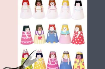 Куклы-конусы для печати