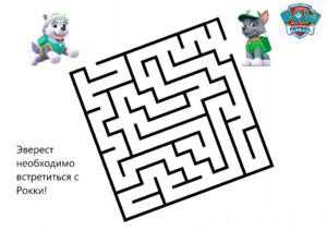Распечатать лабиринты Щенячий Патруль для детей