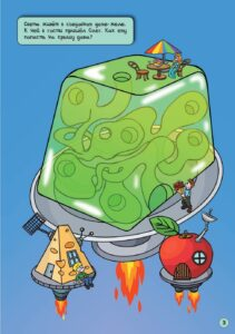 скачать лабиринты для детей 5-6 лет