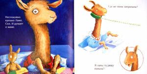 Сонная подборка: 10 книг перед сном для детей