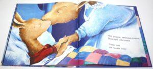 книга для малышей Лама Красная Пижама