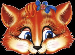 Лиса - детская маска