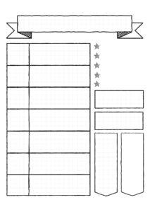 распечатать листы для записей в скетчбуке