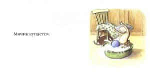 книга малышу в 1 год