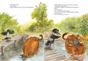 Книги для детей 3 лет с иллюстрациями Свена Нурдквиста