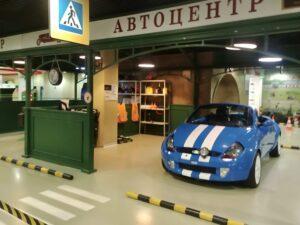 Автоцентр Мастерславля