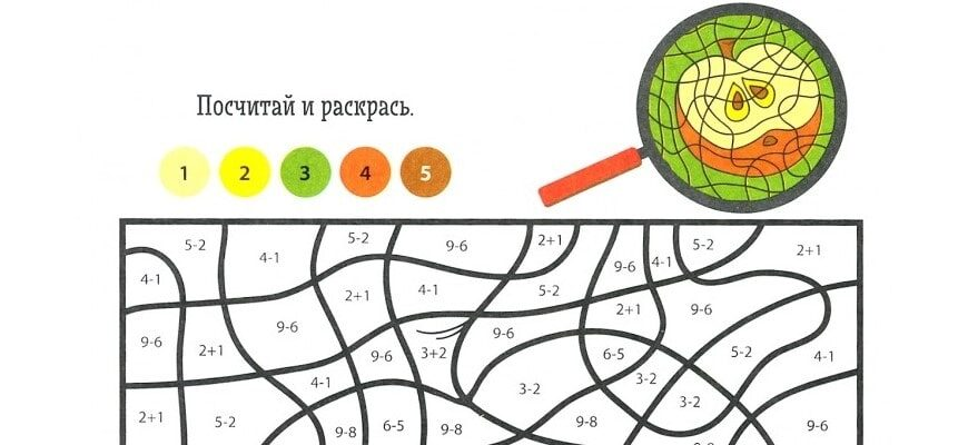 математические раскраски с примерами распечатать