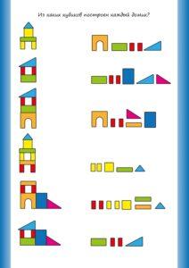 Распечатать задания по математике для дошкольников