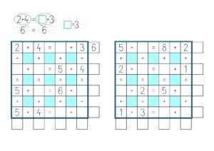 распечатать математический кроссворд: сложение и вычитание до 10
