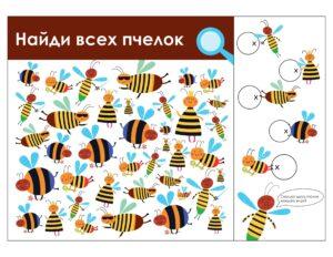 найди и посчитай пчел