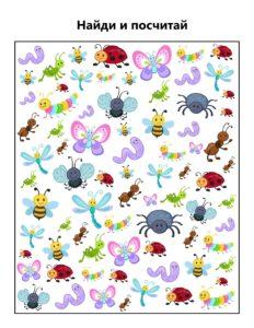 Найди и посчитай насекомых - скачать бесплатно