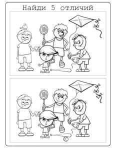 Найди отличия развивашки для детей