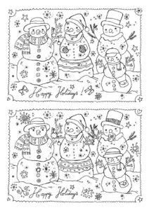 Распечатать задания для новогоднего квеста