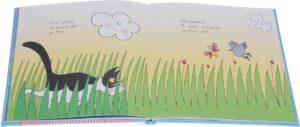 Книга для ребенка 2 лет Истории про Облако Олю