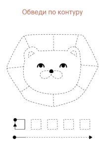 Распечатать обводилки по пунктиру