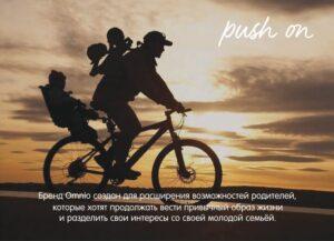 коляска-рюкзак Omnio Stroller