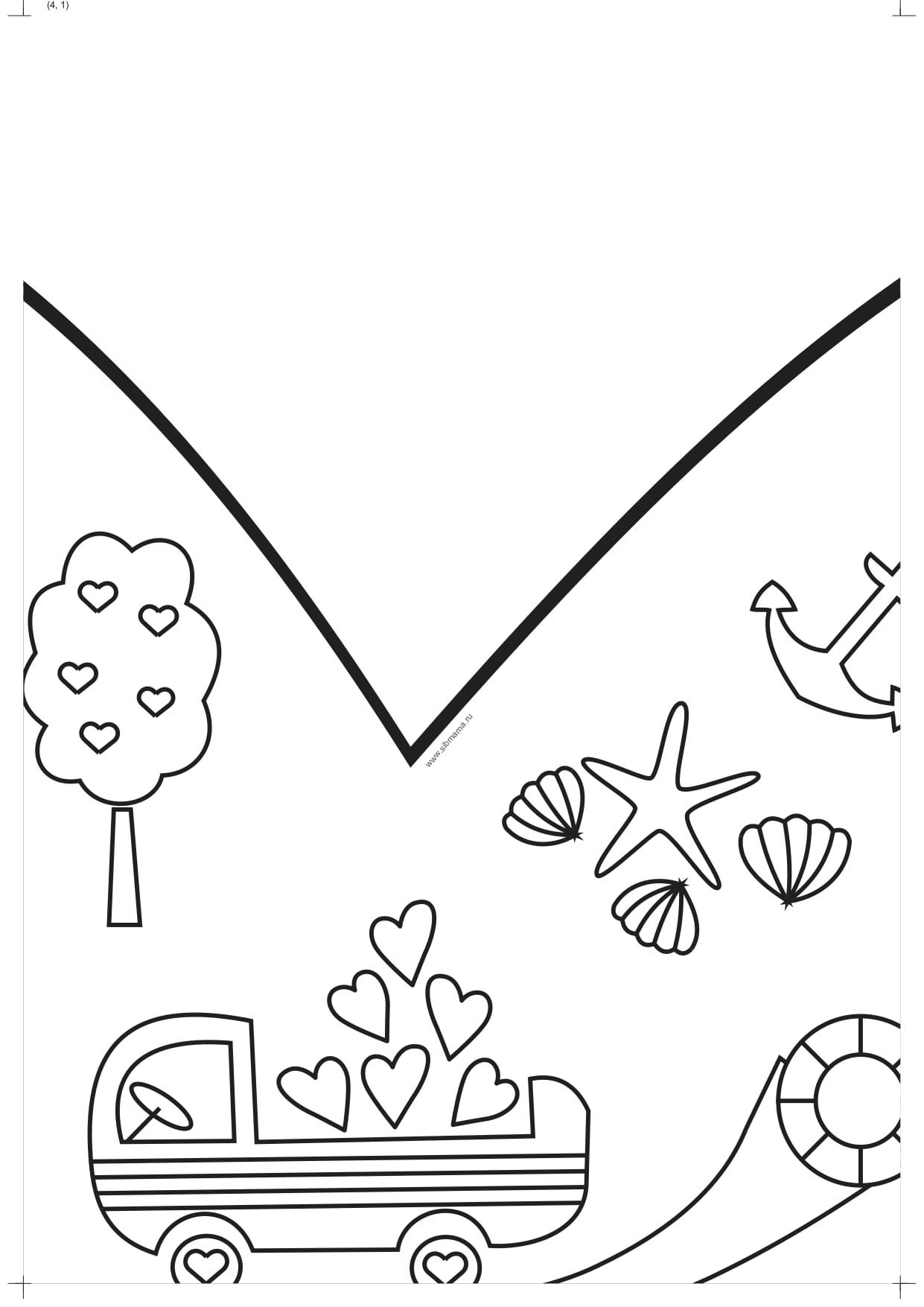 Скачать и распечатать раскраску-плакат на стену Сердце