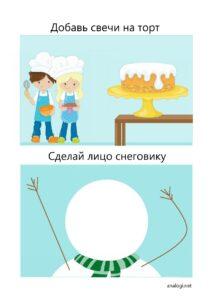 Развитие речи ребенка - игры с пластилином
