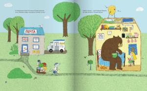 книга для ребенка 3 лет Марианны Дюбюк