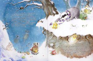 книги про новый год для малышей