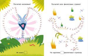Летняя подготовка детей к школе - распечатать задания