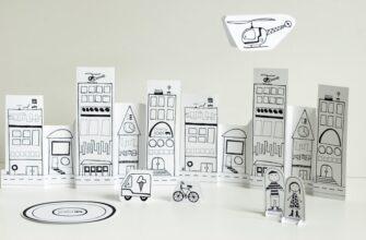 распечатать бумажный город