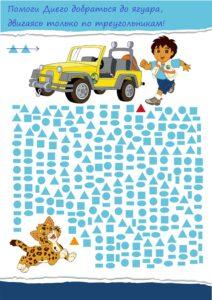Распечатать лабиринты для детей 3-4 лет