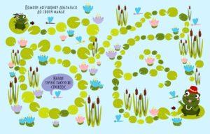 Скачать лабиринты для малышей